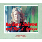 Barbara Sukowa And The X-Patsys - Devouring Time