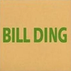 Bill Ding - Trust In God But Tie Up Your Camel