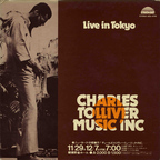 Charles Tolliver · Music Inc  - Live In Tokyo