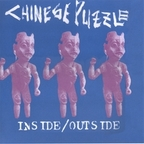 Chinese Puzzle - Inside/Outside
