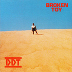 DDT - Broken Toy
