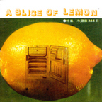 Delightful Little Nothings - A Slice Of Lemon