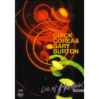 Gary Burton - Live At Montreux 1997