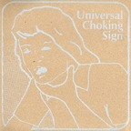 Greg Bennick - Universal Choking Sign