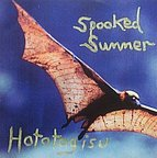 Hototogisu - Spooked Summer