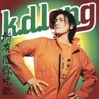 KD Lang - All You Can Eat