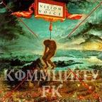 Kommunity FK - The Vision And The Voice