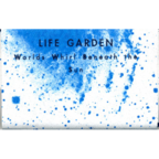 Life Garden - Worlds Whirl Beneath The Sun