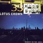 Lotus Crown - Chokin' On The Jokes