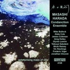 Masashi Harada Condanction Ensemble - Enterprising Mass Of Cilia