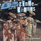 Me First And The Gimme Gimmes - Turn Japanese