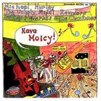 Michael Hurley · The Unholy Modal Rounders · Jeffrey Fredericks & The Clamtones - Have Moicy!