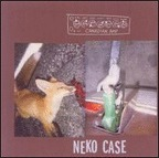 Neko Case - Canadian Amp