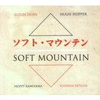 Soft Mountain - s/t