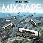 Song Of Zarathustra - Troubleman Mix-Tape