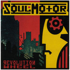 Soulmotor - Revolution Wheel
