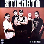 Stigmata - Do Unto Others