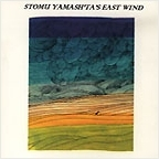 Stomu Yamash'ta's East Wind - Freedom Is Frightening