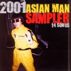 The Lawrence Arms - 2001 Asian Man Sampler