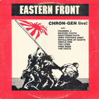 The Lewd - Eastern Front
