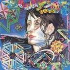 Todd Rundgren - A Wizard · A True Star