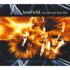 Trance Vision Steppers - Lovefield_No Dream But Life
