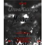 Ultra-Takkyu Vs. Mijk-O-Zilla - 1st Battle CD