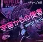 White Flag - Keepers Of The Purple Twilight